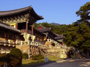 Gyeongju corée du sud 300x225 photo