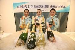 Perrier-Jouët Korean air