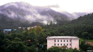 Mt. Kumgang Corée du Nord