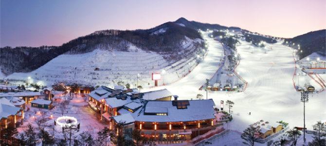 Où faire du ski en Corée du Sud